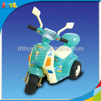 A277595 Kids Cars Toy Kids Rechargeable Battery Cars