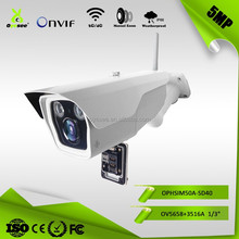 OPHSIM50A-SD40 5MP Onvif IR range 40m white light varifocal IP66 H.265 H2.64 3G GSM 4G security camera with SIM card