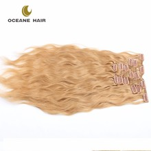 Price cheap human hair extension with 6 pc clip in hair extension best style hair extension