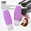 TSA Approved Bottles Cleaning MakeUp Washing Brush Cosmetic Bottle