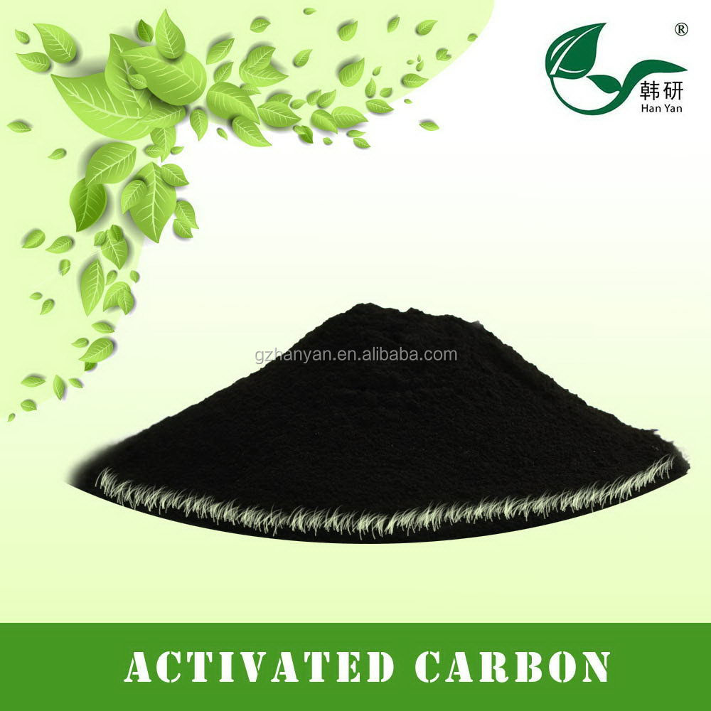 Good quality professional food additives activated carbon
