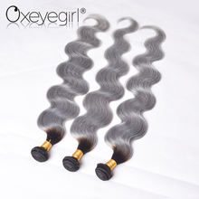 New arrival in 2017 most fashionable dark roots human hair ombre weave