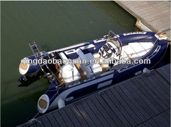 4.8m rigid inflatable boat/rib boat/yacht dinghy/boat tender