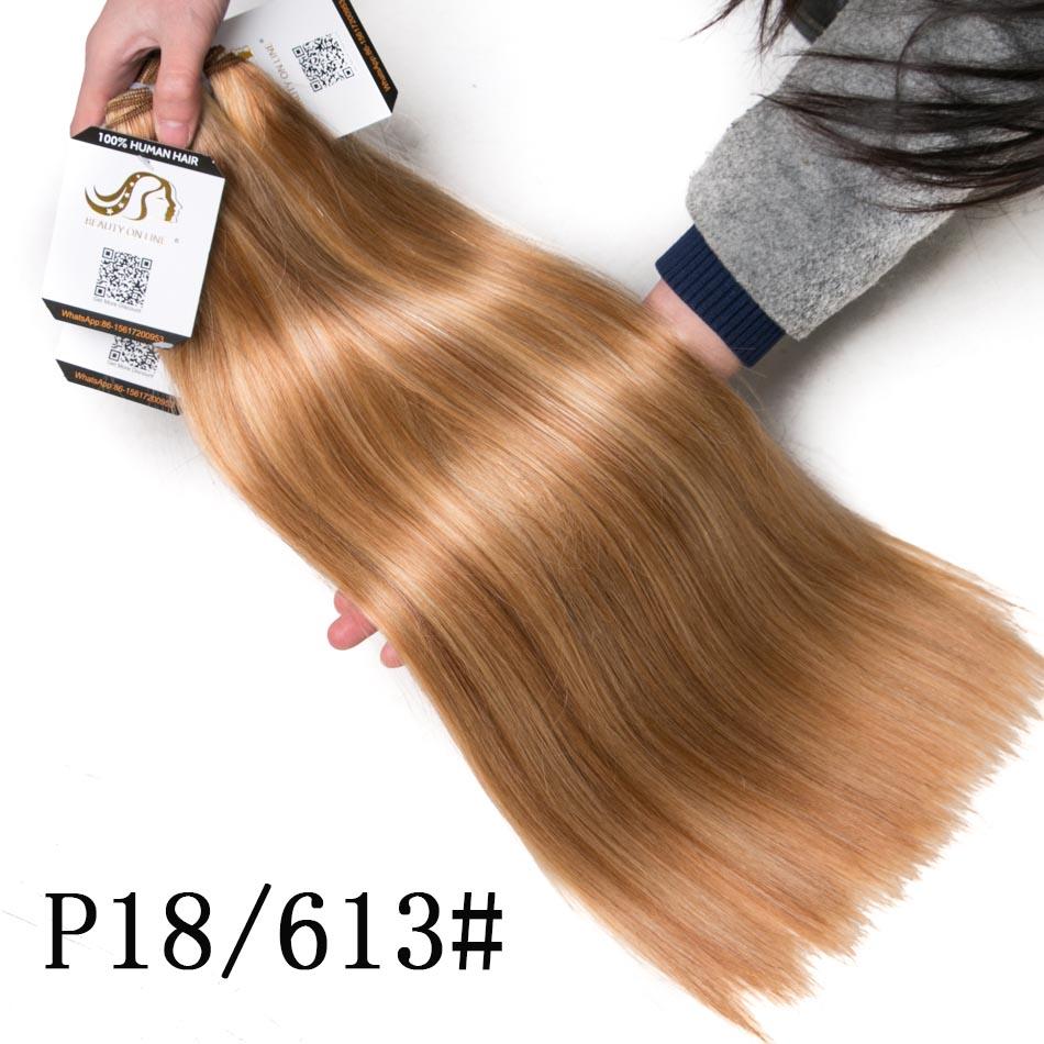 P18-613#