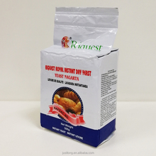 ISO price of instant dry yeast per kg