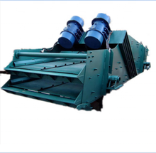 GTYZ small vibrating screen vibratory sieve separator