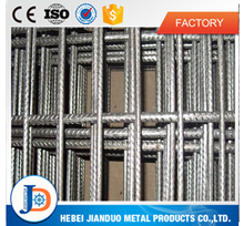 China supplier 6x6 concrete reinforcing welded wire mesh for highway
