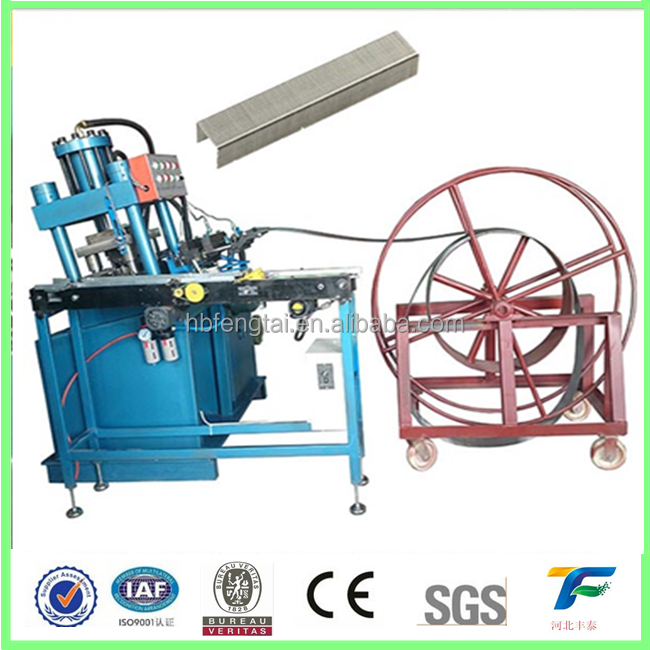 Staple Pin Machine Wire Flattened Machine