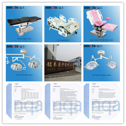 medical equipment manufatory for hospital