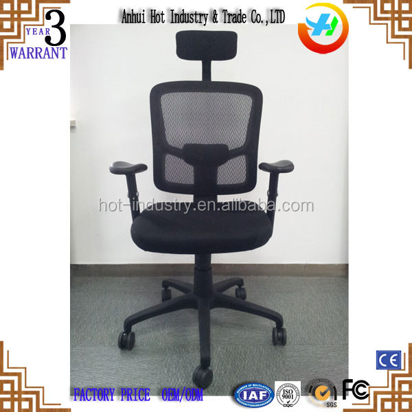 High End Design Office Furniture Chair Wheel Base Ofice Chair Specification Mesh Swivel Chair