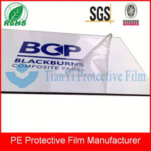 (pe-protective-film)protective film for tablet pc