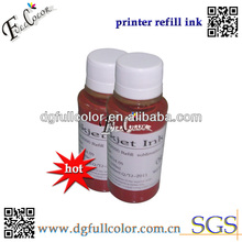 High Quality plotter sublimation ink for Epson printr R2000 in China