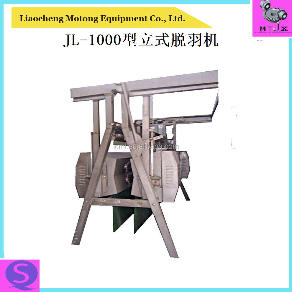 chicken slaughtering machine meat processing machinery