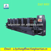 HT390 5 color new type flexo sticker lable printing machine