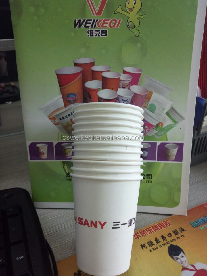 logo printed disposable advertising paper coffee/tea cups
