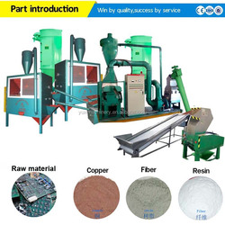 E-waste Precious Metals Recycling Equipment| e waste seperate recycling plant