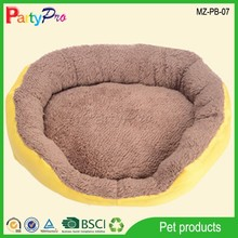 Partypro 2015 Best Quality Hot Sell Pet Products Cheap Bunk Pet Bed For Dogs