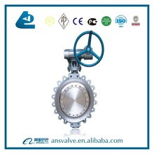 Fisher 7600 Price Butterfly Valve