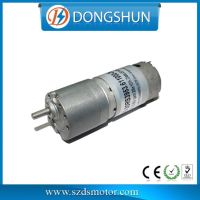 5.5v DS-30RS395 reversible 30mm gearbox 12v 20rpm dc gear motor