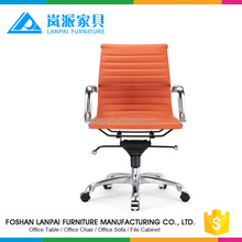 Aluminum Discovery orange Vinyl Lounge Chair office