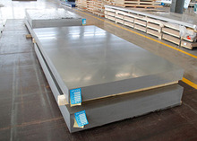 CE Certified polishing aluminum plate t651