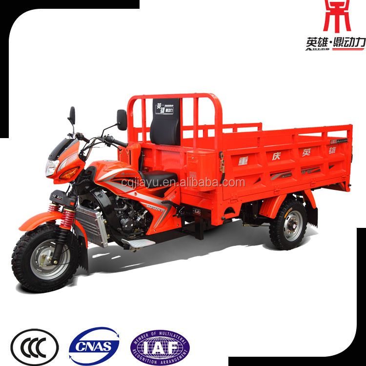 New Popular 3 Wheel Transport Vehicles/Motorcycle/ Tricycle