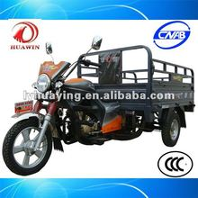 HY175ZH-DX Tricycle motorized