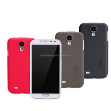 Matte Phone Case Hard Back Cover For Samsung GALAXY S4