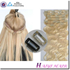 Full head Set 150g 18inch Clip In Human Hair Extension, Indian Remy wholesale thick brazilian hair clip in hair extension