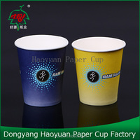 biodegrad hot paper cup/PLA cup/PLA coffee cup