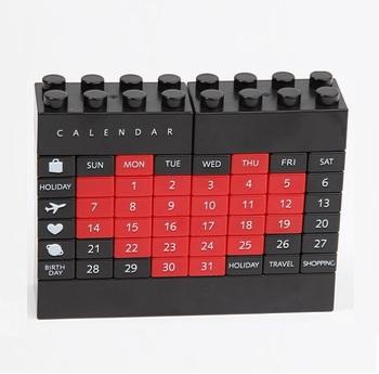 changeable calendar