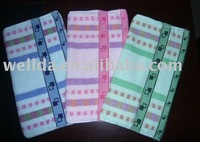 Hot sale 100% cotton jacquard towel