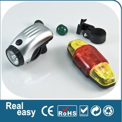 quality low power super bright bike light set