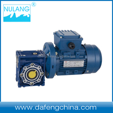 NMRV variable speed reducer gear electric motor