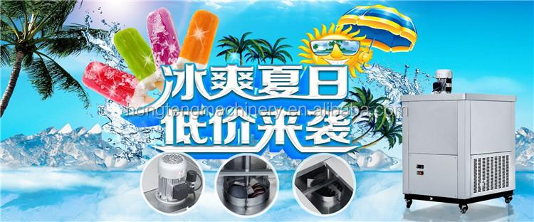 popsicle machine  (40).jpg
