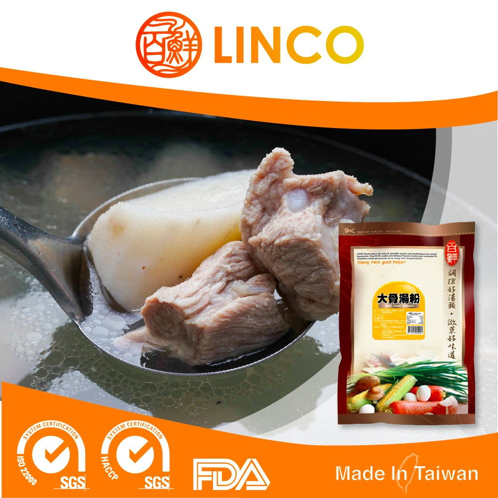 Taiwan Best Instant Soup Pork Stock Powder For Hot Pot Seasoning