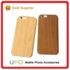 [UPO] Classic Retro Wood Grain Bamboo Style PC Hard Cheaper Mobile Phone Case for iPhone 5s 6 6plus
