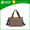 2015 New High-capacity Male Lady Travel Portable Canvas Bag