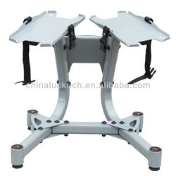2 in 1 Adjustable Dumbbells Stands For Adjustable Dumbbell 1090 Set & Dumbbell 552 Set