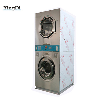 Best price coin operated double stack natural gas dryer commercial coin operated clothes dryer with warranty for sale