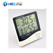 Digital High Precision Multifunctional Hygrometer Thermometer Temperature Humidity Meter