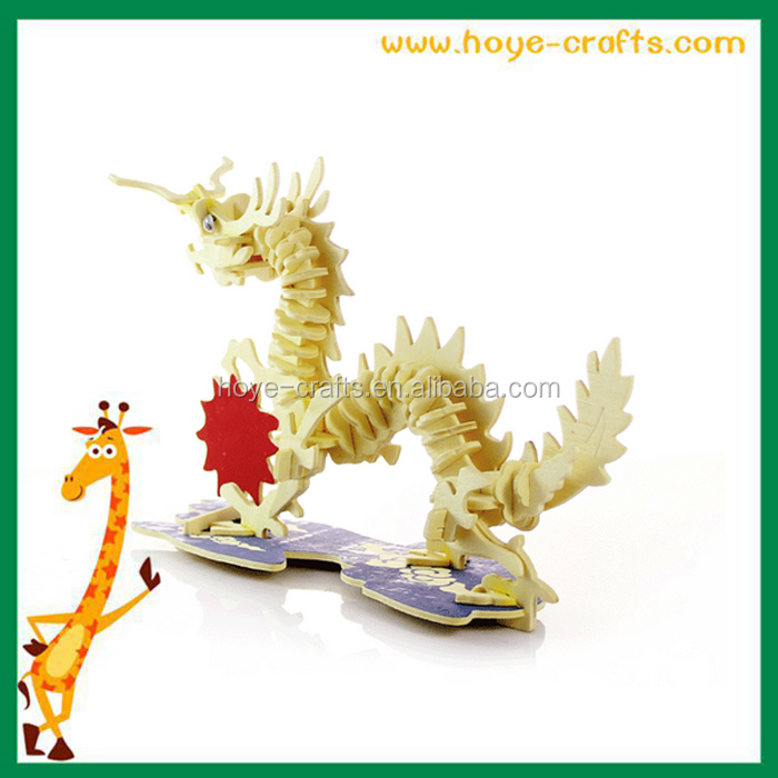 Most polular 3d model wooden jigsaw dragon puzzle for kids