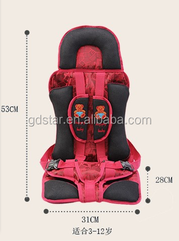 Inflant child safety baby car seat