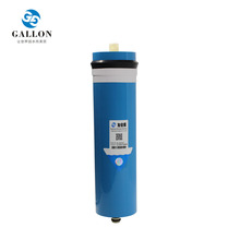 Commercial/Municipal Reverse Osmosis Systems RO System Use Membrane 3213 Low Pressure