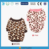 Fashion Pet Apparel with Leopard Print for Dogs and Cats