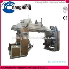CHANGHONG four colors rolling to rolling paper flexo printing machine