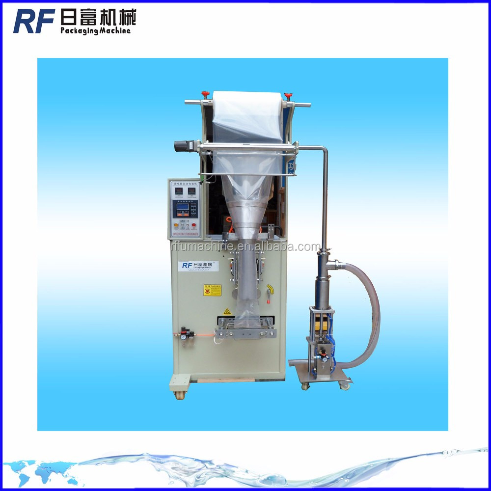 body lotion pouch packing machine