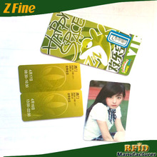 high quality wholesale photo id cards /photo insert cards photo frame cards