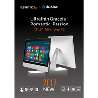 ESONIC ALL IN ONE PC 19.5