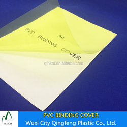 125mic 140mic 150mic 180mic 200mic Yellow Clear A4 A3 PVC Binding Cover Factory Price Plastic Book Covers